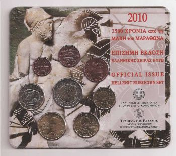 Greece: Official BU set 2010 (Marathon battle).