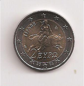 GREECE: 2 EURO 2002 UNC