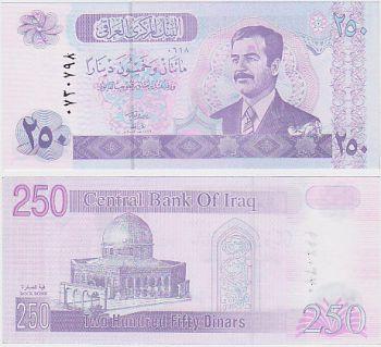 IRAQ 250 DINARS 2002  P.88  UNC