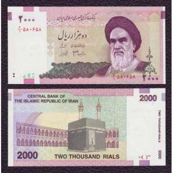 Iran P-New 2005 2000 Rials Crisp UNC