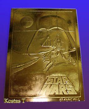 STAR WARS Original Movie Poster Χρυσή 23Kt συλλεκτική κάρτα
