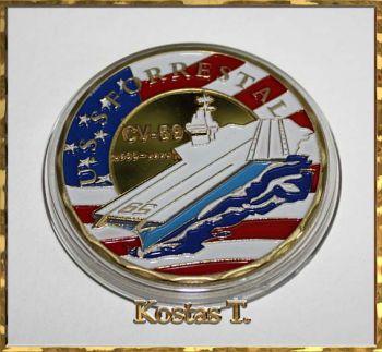 Αεροπλανοφόρο USS Forrestal *ΠΡΟΣΦΟΡΑ*