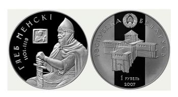 BELARUS 1 RUBLE PROOF 2007  (Prince Knyaz Gleb of Minsk) UNC