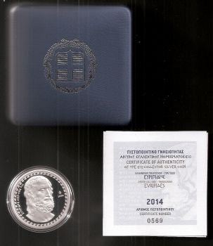Greece:Official issue! 10 EURO silver proof coin 2014 (Evripides) with C.O.A.589 New Isuue!!
