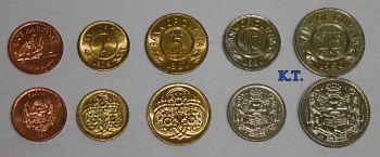 GUYANA σετ 5 παλαιότερα UNC νομίσματα