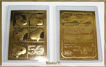 Snoopy, Χρυσή (23Kt) συλλεκτική κάρτα