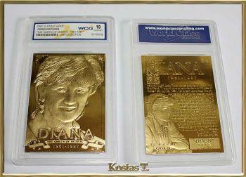 Lady Diana, Χρυσή (23Kt) συλλεκτική κάρτα