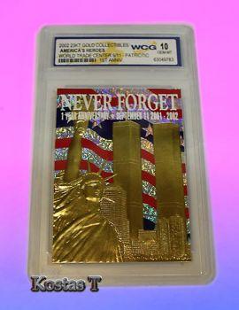 Δίδυμοι Πύργοι, Χρυσή (23Kt) συλλεκτική κάρτα