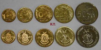 GUINEA σετ 5 UNC νομίσματα 1,5,10,25,50 FRANCS