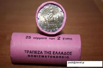 Greece 2008 2 euro  roll