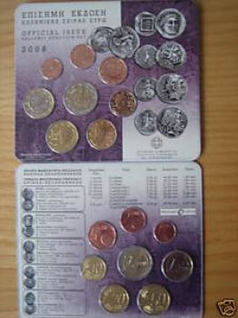 Greece  Greek  Blister  Official set   Year 2008