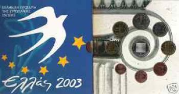 Greece  Greek  BU SET  Tryptich .  Official set Year 2003  with 10 euro silver proof coin Presidency .