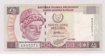 CYPRUS  5 POUNDS 1.2.1997 UNC!