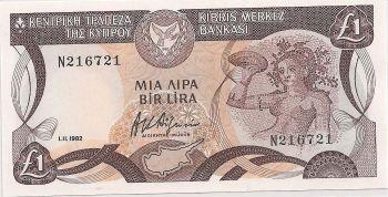 CYPRUS  ONE (1) POUND 1.11.1982 BRILLIANT UNC