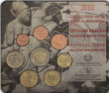 Greece  Greek  Blister  Official set Year 2010   ( 2 euro coin CC  Marathon )