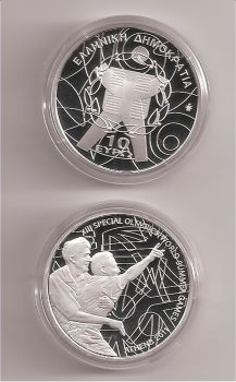 GREECE Special Olympics EURO 10 Silver BU-Proof