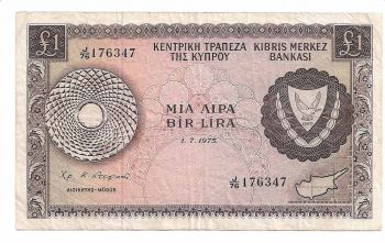 CYPRUS ONE POUND 1.7.1975  VF++