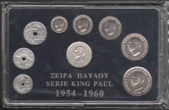 Serie King Paul  1954 - 1960 in Plastic case