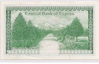 CYPRUS 500 mils 1.9.1979  aUNC