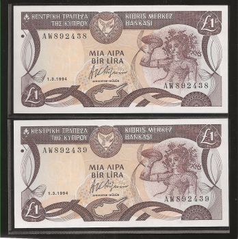 Cyprus Pound ONE (1)/1.3.1994  LOT 2p consecutive numbers UNC!!!