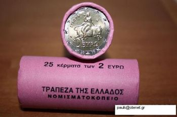 Greece 2010 2 euro  roll  ( Bull )
