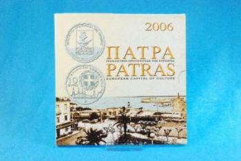 Greece Greek BU SET  Tryptich. Official set Year 2006  with 10 euro silver proof coin Patras.