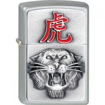 Zippo Year Of The Tiger Emblem  -  Free shipping