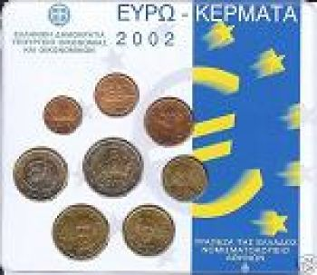 Greece  Greek  Blister  Official set   Year 2002
