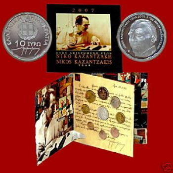 Greece Greek BU SET  Tryptich. Official set Year 2007  with 10 euro silver proof coin Kazantzakis .