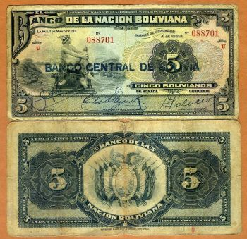 BOLIVIA 2 BOLIVIANOS L.1986 P 202 UNC