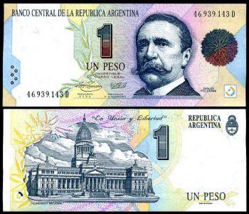 ARGENTINA 1 PESOS 1993 P 339 UNC