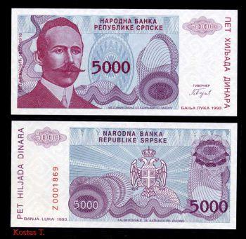 BOSNIA HERZ. (SERBIAN) 5.000 DINARA 1993 UNC
