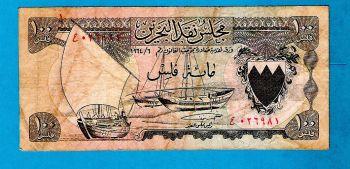 BAHRAIN 10 DINARS P-28 UNC