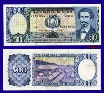 BOLIVIA 500 PESOS 1981 P166 AUNC