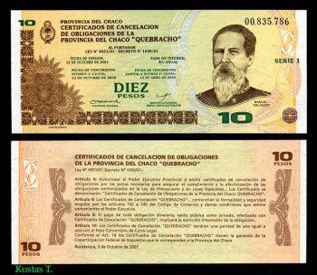 ARGENTINA CHACO QUEBRACHO 10 PESOS 2001 UNC