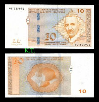 BOSNIA-HERZEG. 10 MARAKA 2012 Cyrillic-English UNC