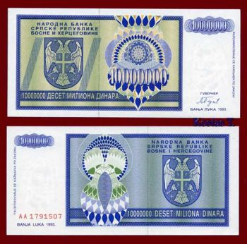 BOSNIA HERZ. (SERBIAN) BANJA LUKA 10.000.000 DINAR 1993 UNC