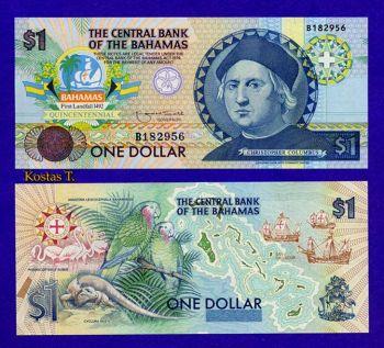 BAHAMAS 1 $DOLLAR ND(1992) P-50 UNC