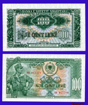 ALBANIA 100 LEK 1957 P 30 UNC