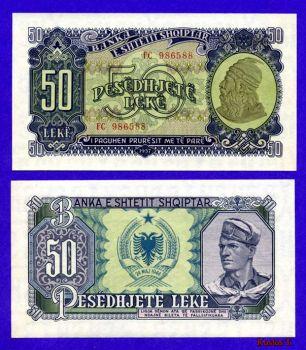 ALBANIA 50 LEK 1957 P 29 UNC