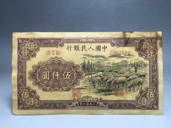 1941 CHINA 100 YUAN AUNC