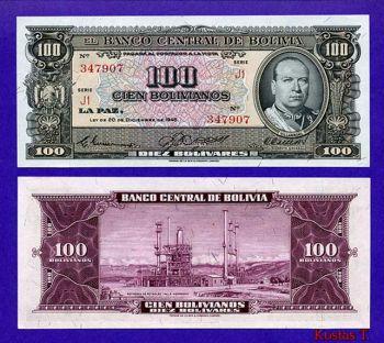 BOLIVIA 100 BOLIVIANOS 1945 P 147 UNC