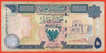 BAHRAIN 1 DINAR 2007-08 UNC