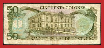 1917 COSTA RICA 5 COLONES P-122 AUNC