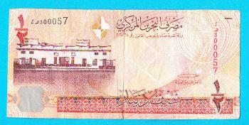 BAHRAIN 1 DINAR 1998 P-19 UNC