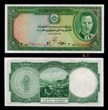 AFGHANISTAN 5 AFGHANIS 1939 UNC