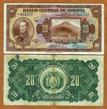 BOLIVIA 100 PESOS 1962 P-164a UNC