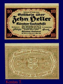 1920 AUSTRIA 10 HELLER AUNC