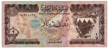 BAHRAIN 20 DINARS 1993 P-16 UNC