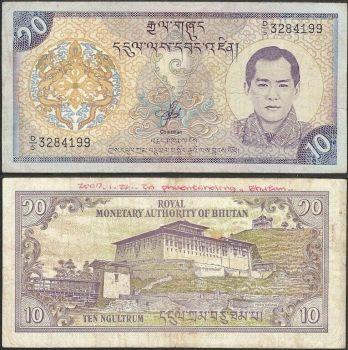 SET 5 χαρτονομισμάτων από τo BHUTAN
